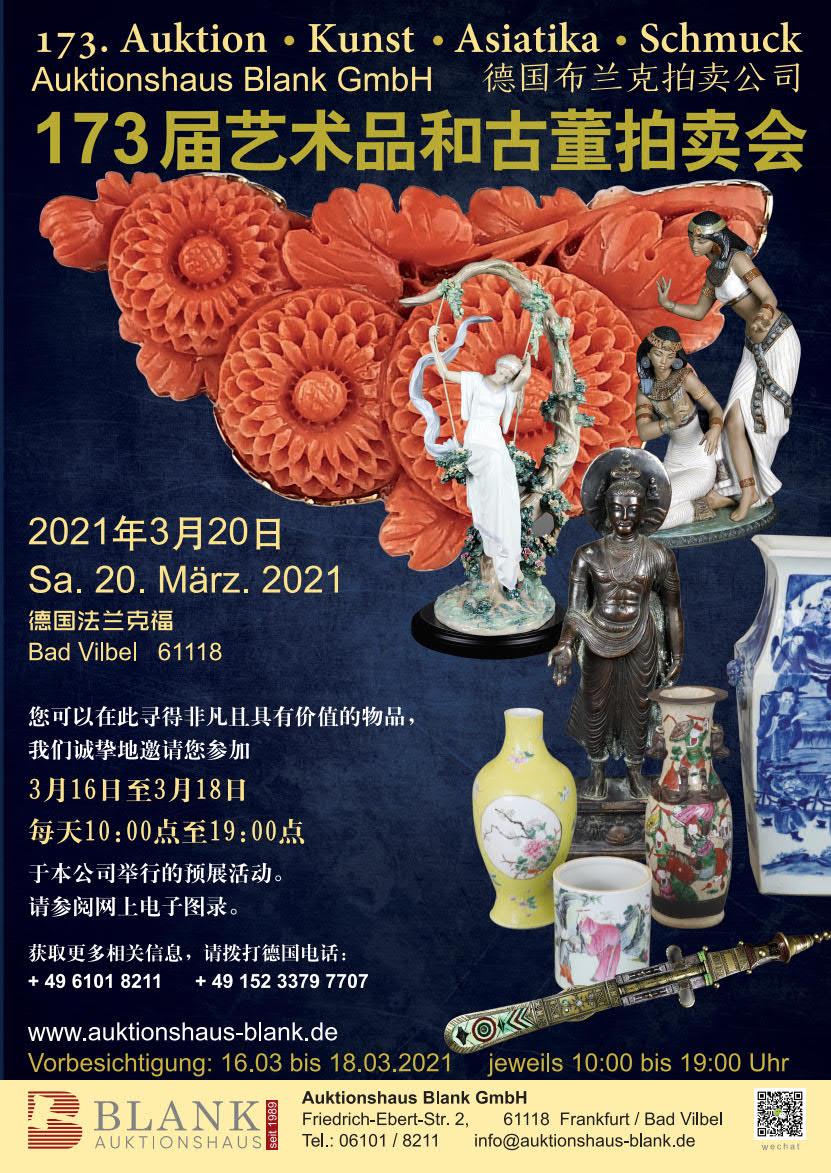 173. Auktion am Samstag 20. März 2021